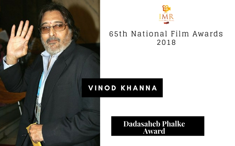 65th National Film Awards 2018