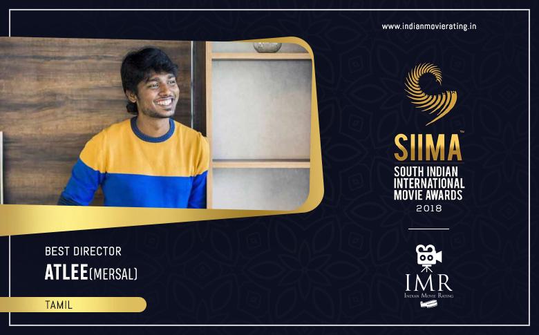 South Indian International Movie Awards 2018 (SIIMA 2018)