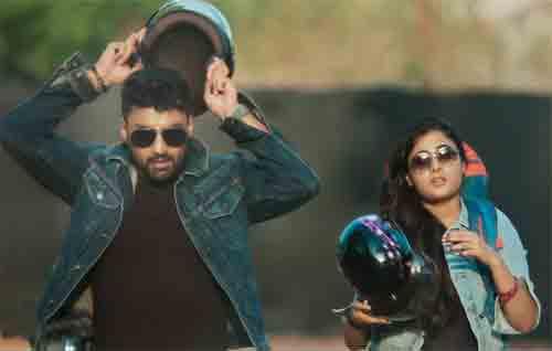 Movie Details Jallianwala Bagh