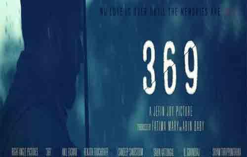 Movie Details 369