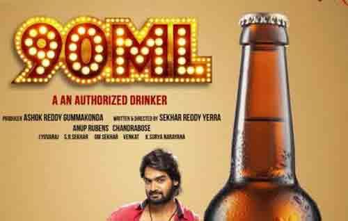 Movie Details 90 ML