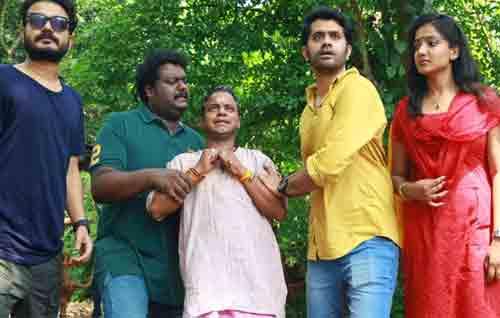Movie Details Aakasha Ganga 2