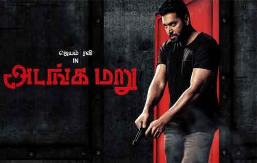 Movie Details Adangamaru