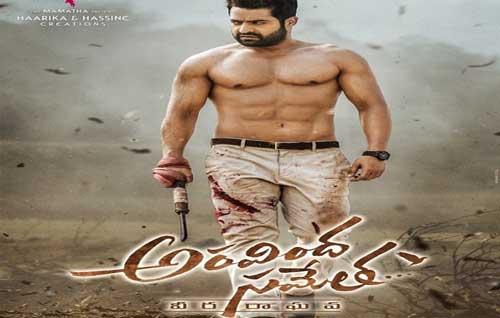 Movie Details Aravindha Sametha