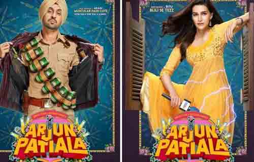 Movie Details Arjun Patiala