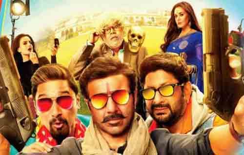 Movie Details Bhaiaji Superhit