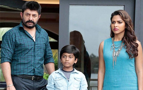 Movie Details Bhaskar Oru Rascal