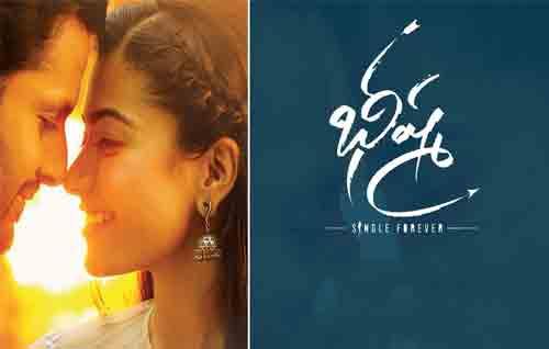 Movie Details Bheeshma