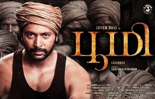 Movie Details Bhoomi - Tamil