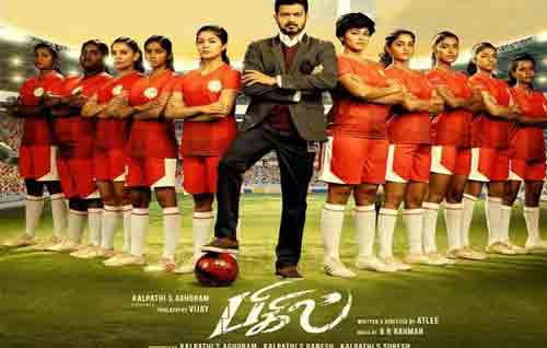 Movie Details Bigil
