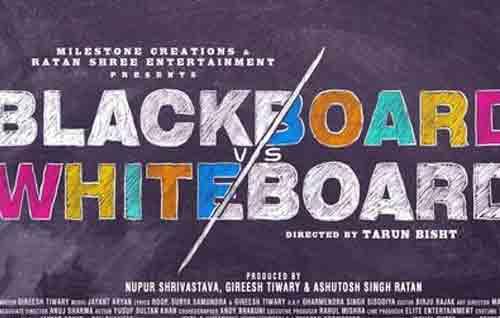 Movie Details Blackboard Vs Whiteboard