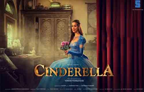 Movie Details Cinderella
