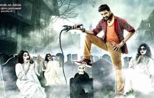 Movie Details Dhilluku Dhuddu 2