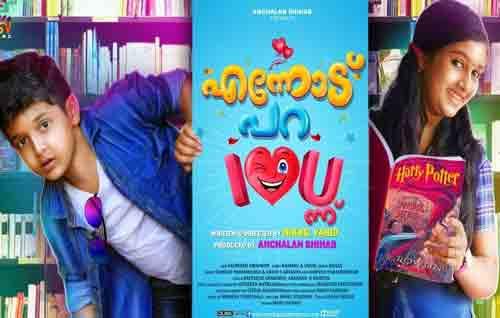 Movie Details Ennodu Para I Love You Ennu