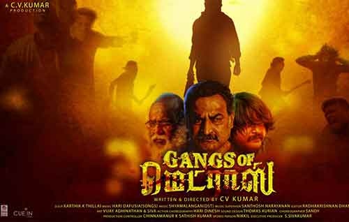 Movie Details Gangs Of Madras