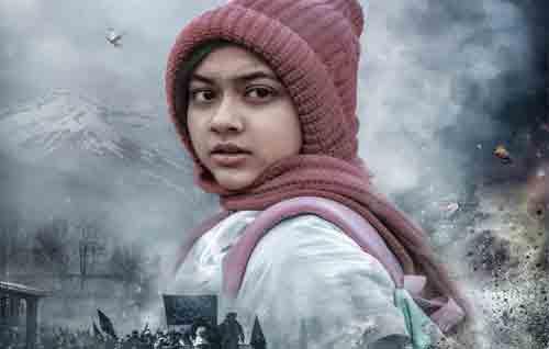 Movie Details Gul Makai