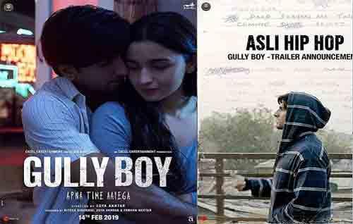 Movie Details Gully Boy