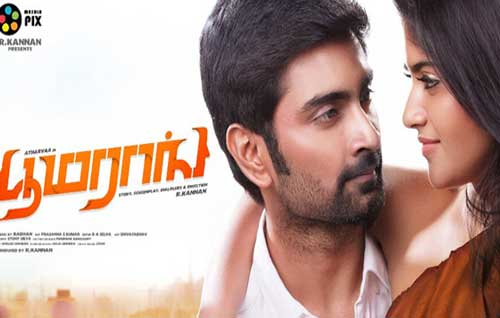 Movie Details Boomerang