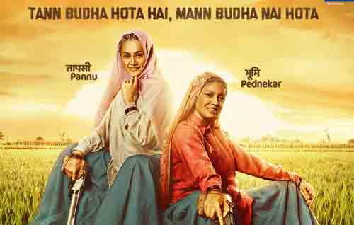 Movie Details Saand Ki Aankh