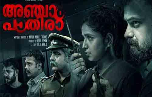 Movie Details Anjaam Pathira