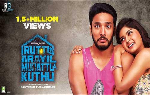 Movie Details Iruttu Araiyil Murattu Kuththu