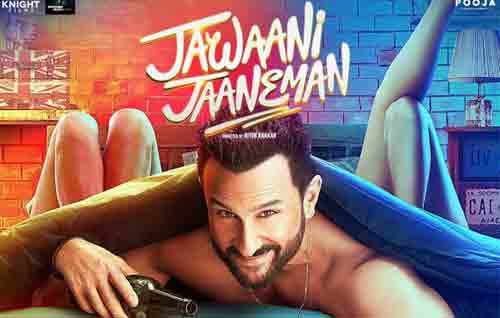 Movie Details Jawaani Jaaneman