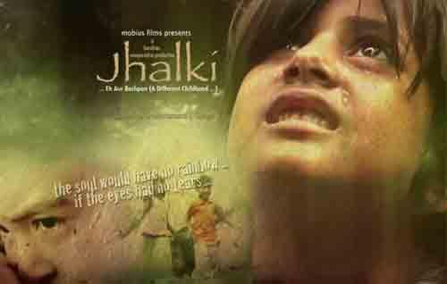 Movie Details Jhalki