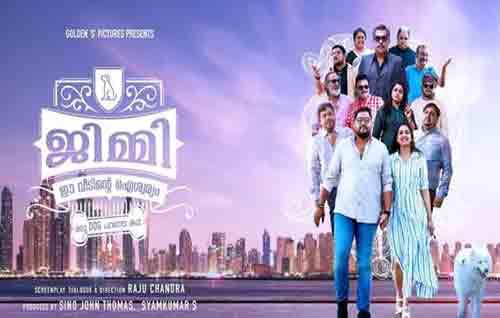 Movie Details Jimmy Ee Veedinte Aishwaryam