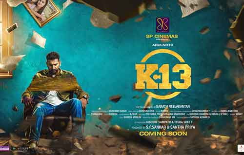 Movie Details K13