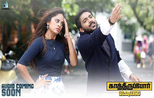 Movie Details Kaathirupor Pattiyal