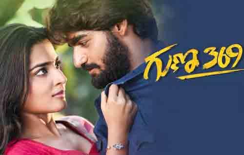 Movie Details Karthikeya Guna 369