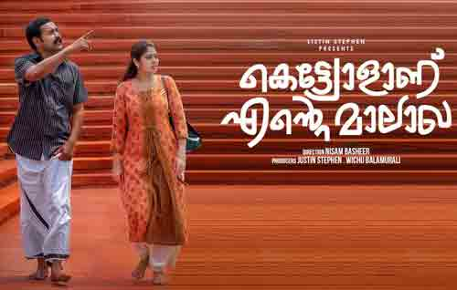 Movie Details Kettiyolaanu Ente Malakha