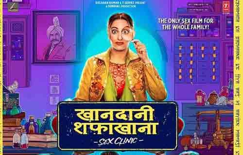 Movie Details Khandaani Shafakhana