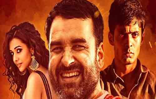 Movie Details Kissebaaz