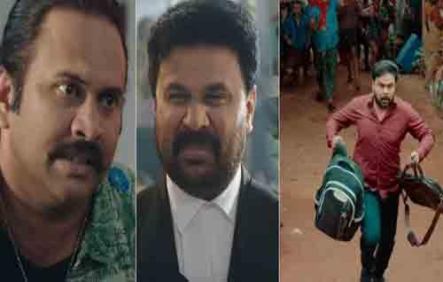 Movie Details Kodathi Samaksham Balan Vakeel