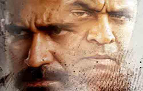 Movie Details Kolaigaran