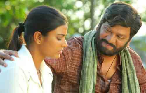 Movie Details Kousalya Krishnamurthy