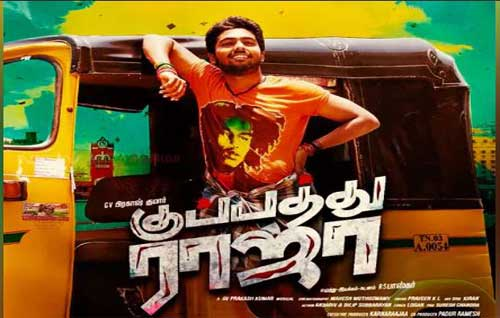 Movie Details Kuppathu Raja