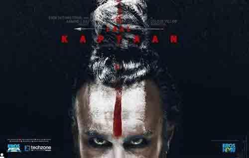 Movie Details Laal Kaptaan