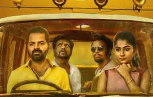Movie Details Ladoo