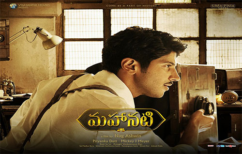 Movie Details Mahanati