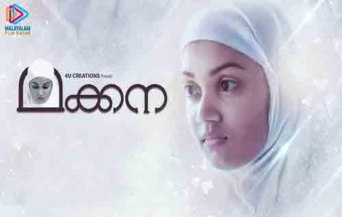Movie Details Makkana