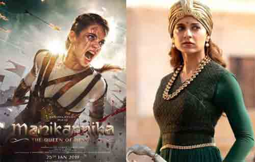 Movie Details Manikarnika: The Queen of Jhansi