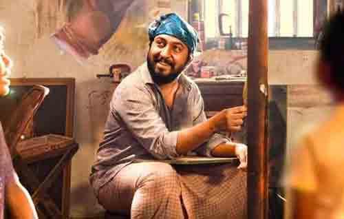 Movie Details Manoharam