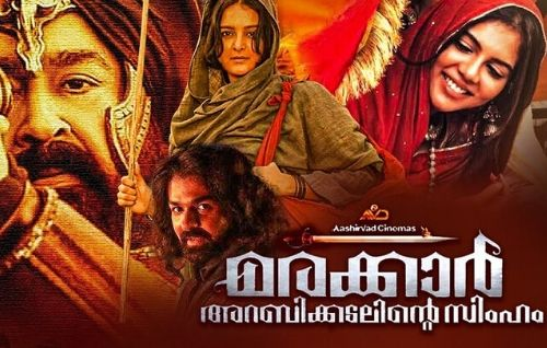 Movie Details Marakkar Arabikadalinte Simham
