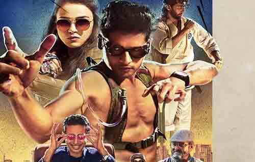 Movie Details Mard Ko Dard Nahi Hota