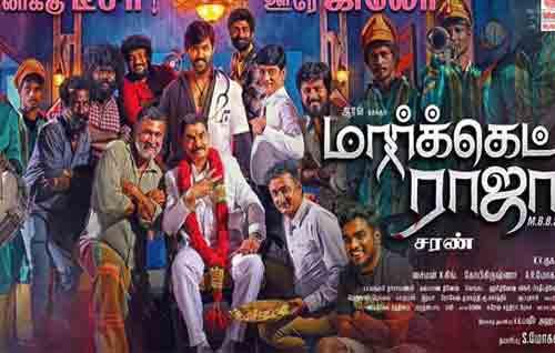 Movie Details Market Raja MBBS
