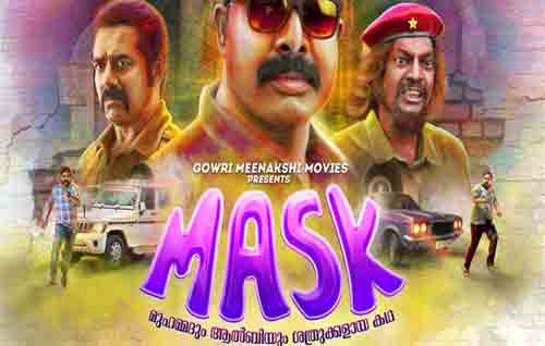 Movie Details Mask