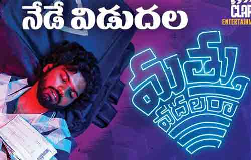 Movie Details Mathu Vadalara