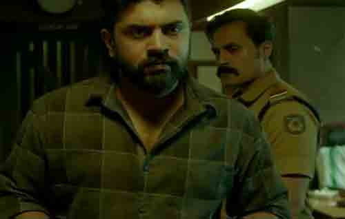 Movie Details Mikhael